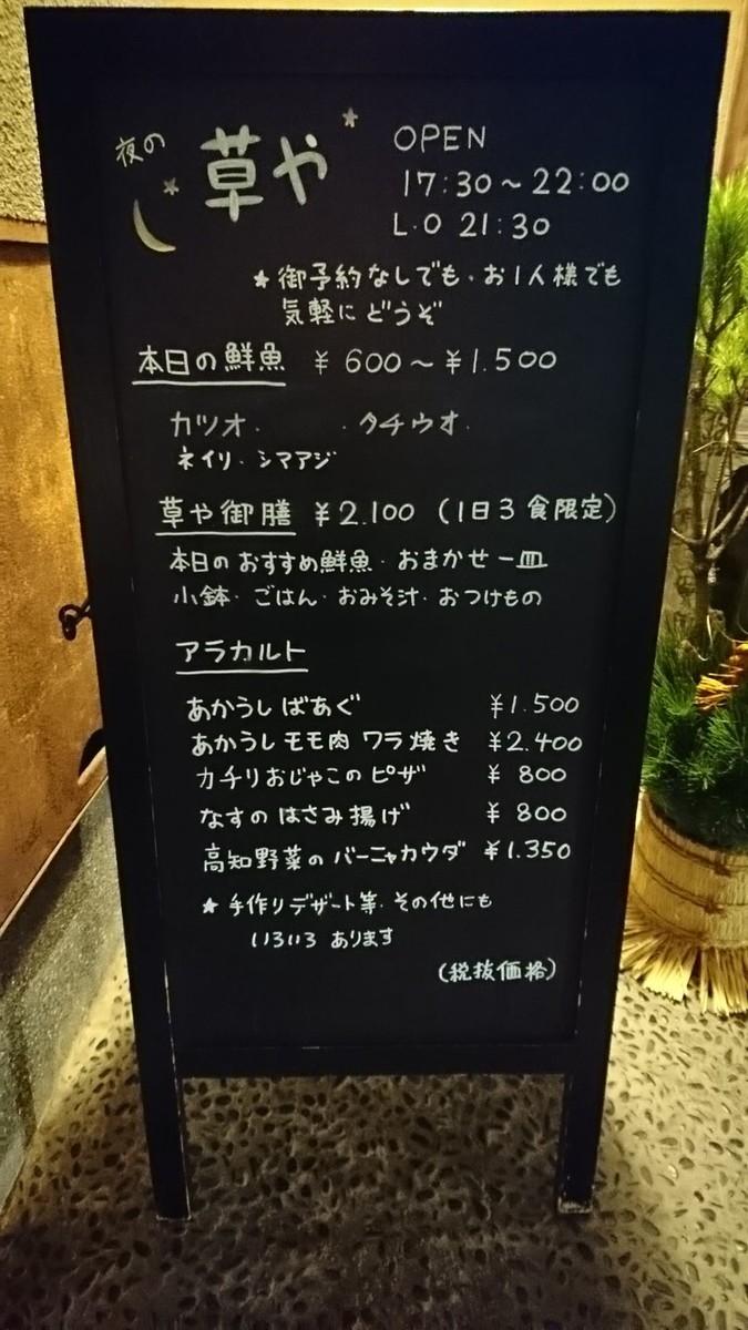 f:id:hide_chan84:20200109182616j:plain