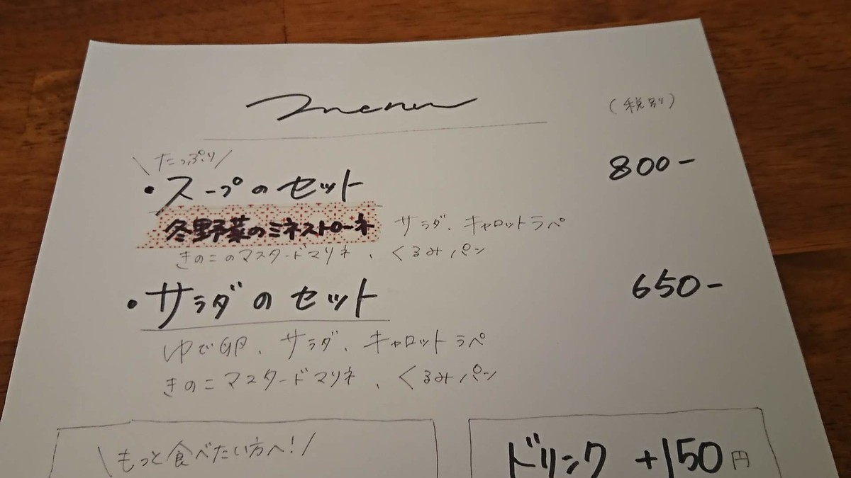 f:id:hide_chan84:20200111082023j:plain