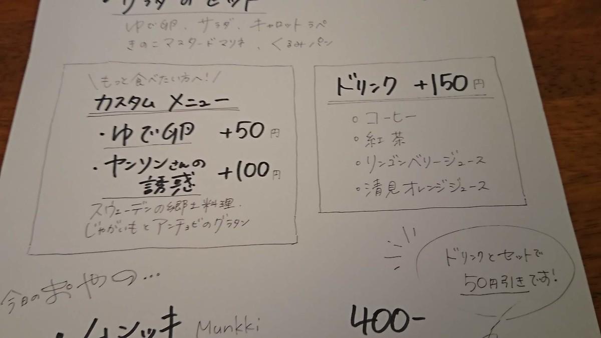 f:id:hide_chan84:20200111082025j:plain