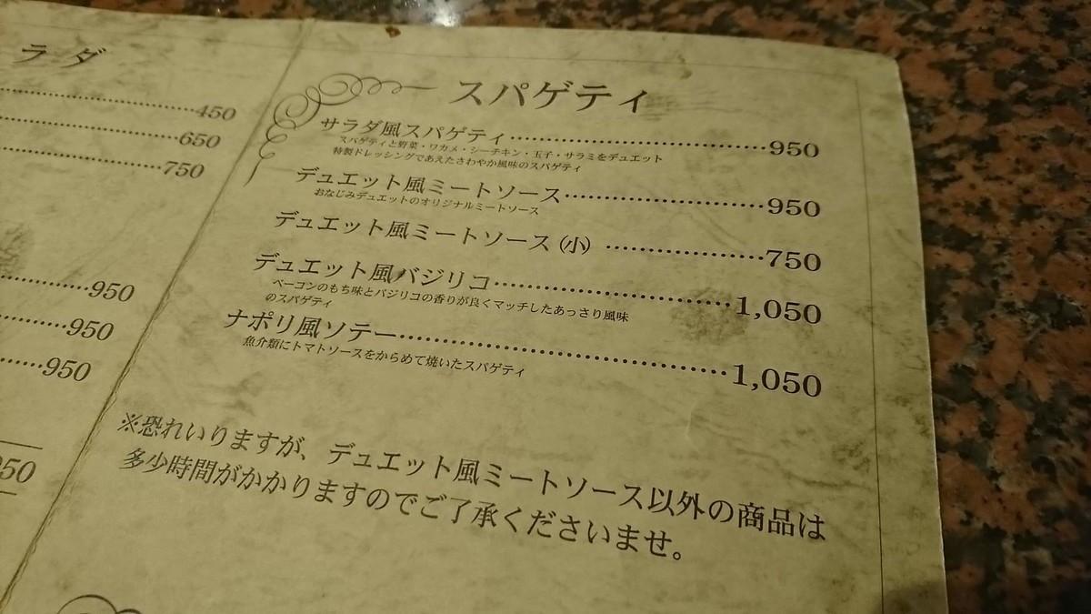 f:id:hide_chan84:20200202150022j:plain