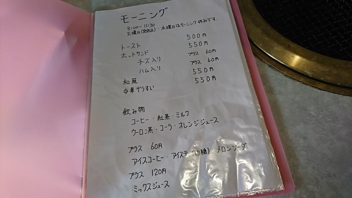 f:id:hide_chan84:20200208083923j:plain