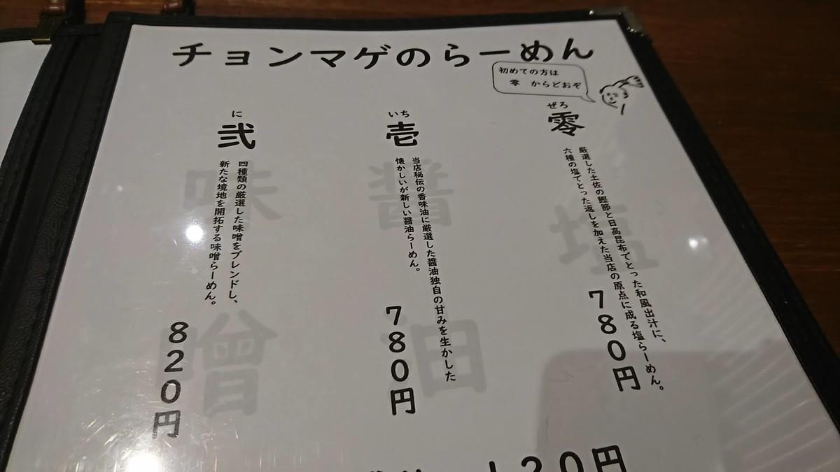 f:id:hide_chan84:20200720200208j:plain