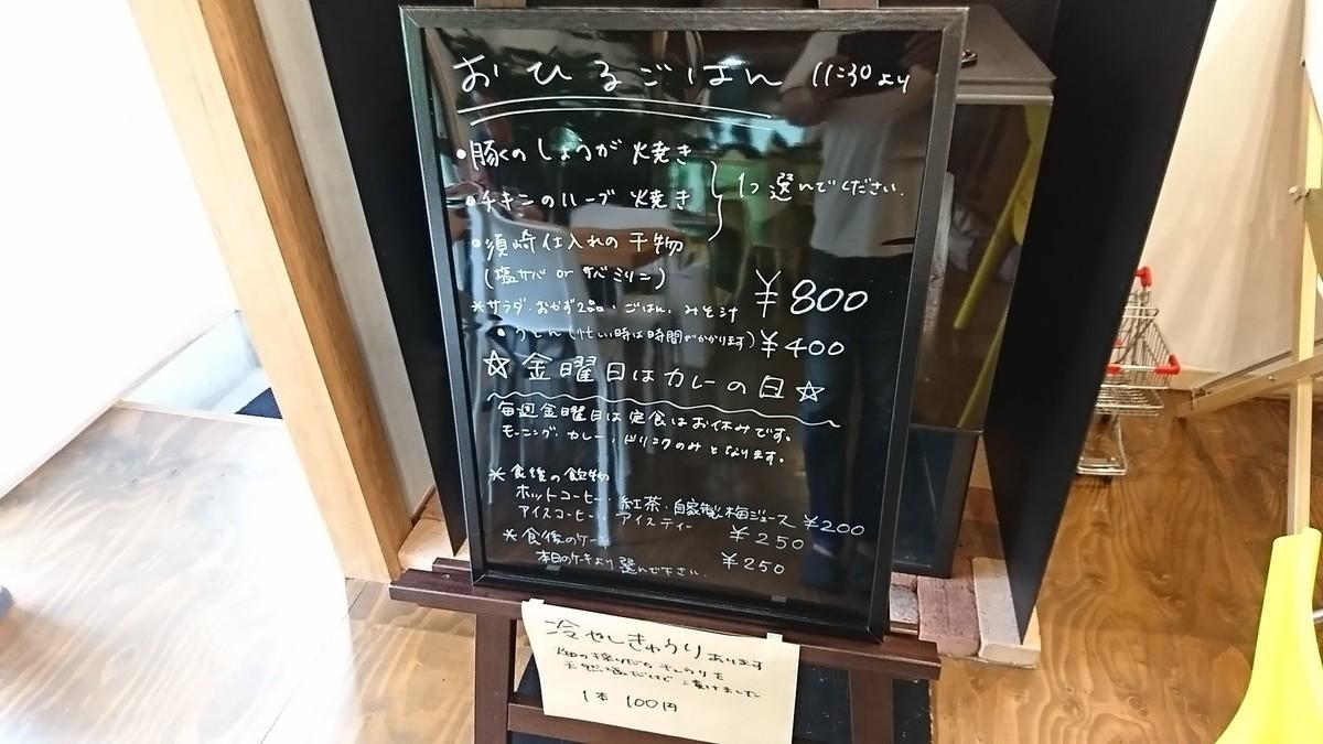 f:id:hide_chan84:20200725115357j:plain