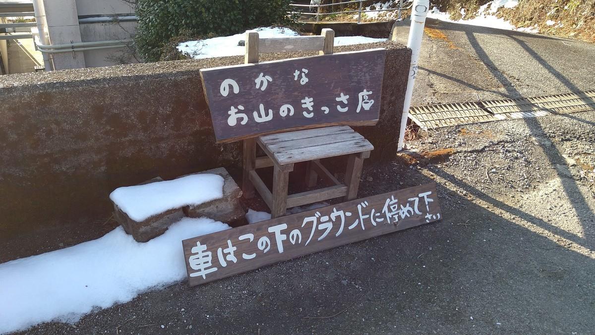 f:id:hide_chan84:20210220083815j:plain