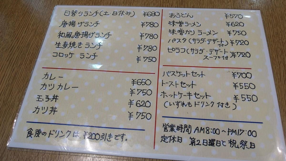 f:id:hide_chan84:20210321085602j:plain