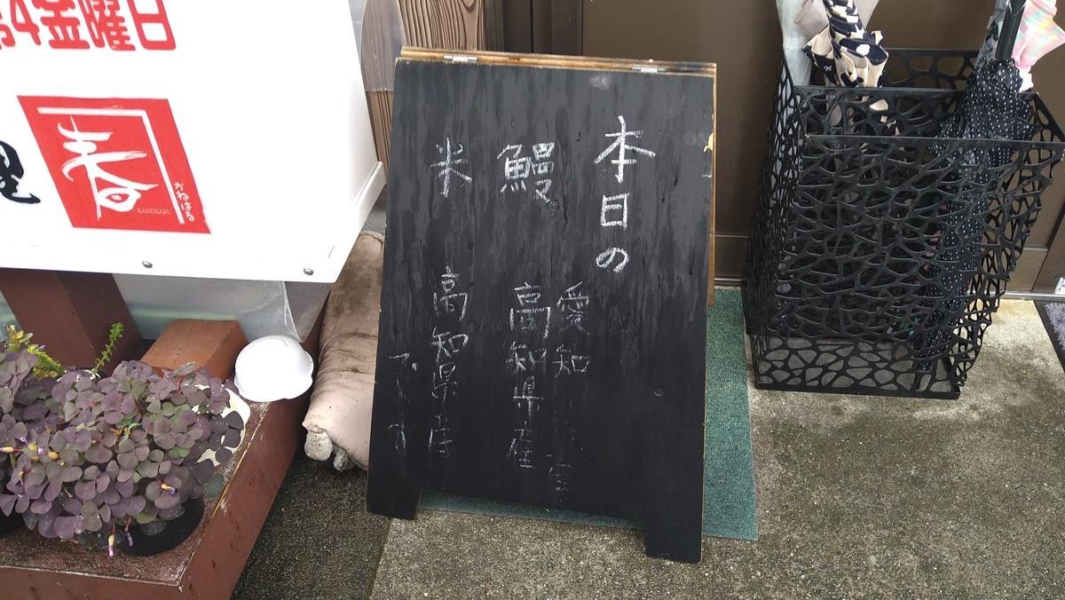 f:id:hide_chan84:20210328110814j:plain