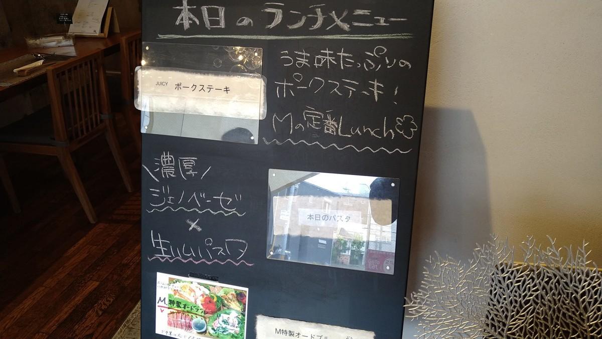 f:id:hide_chan84:20210811120116j:plain