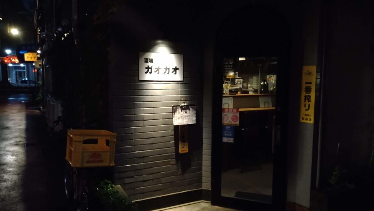 f:id:hide_chan84:20210817195105j:plain