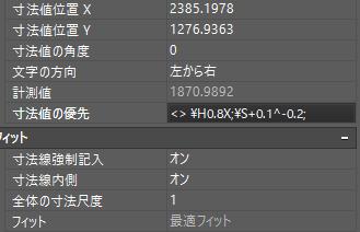 f:id:hide_kichi:20181109092617p:plain