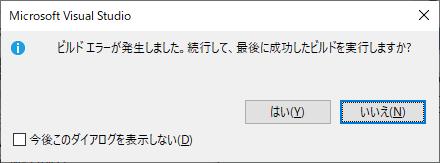 f:id:hide_kichi:20190129141701p:plain