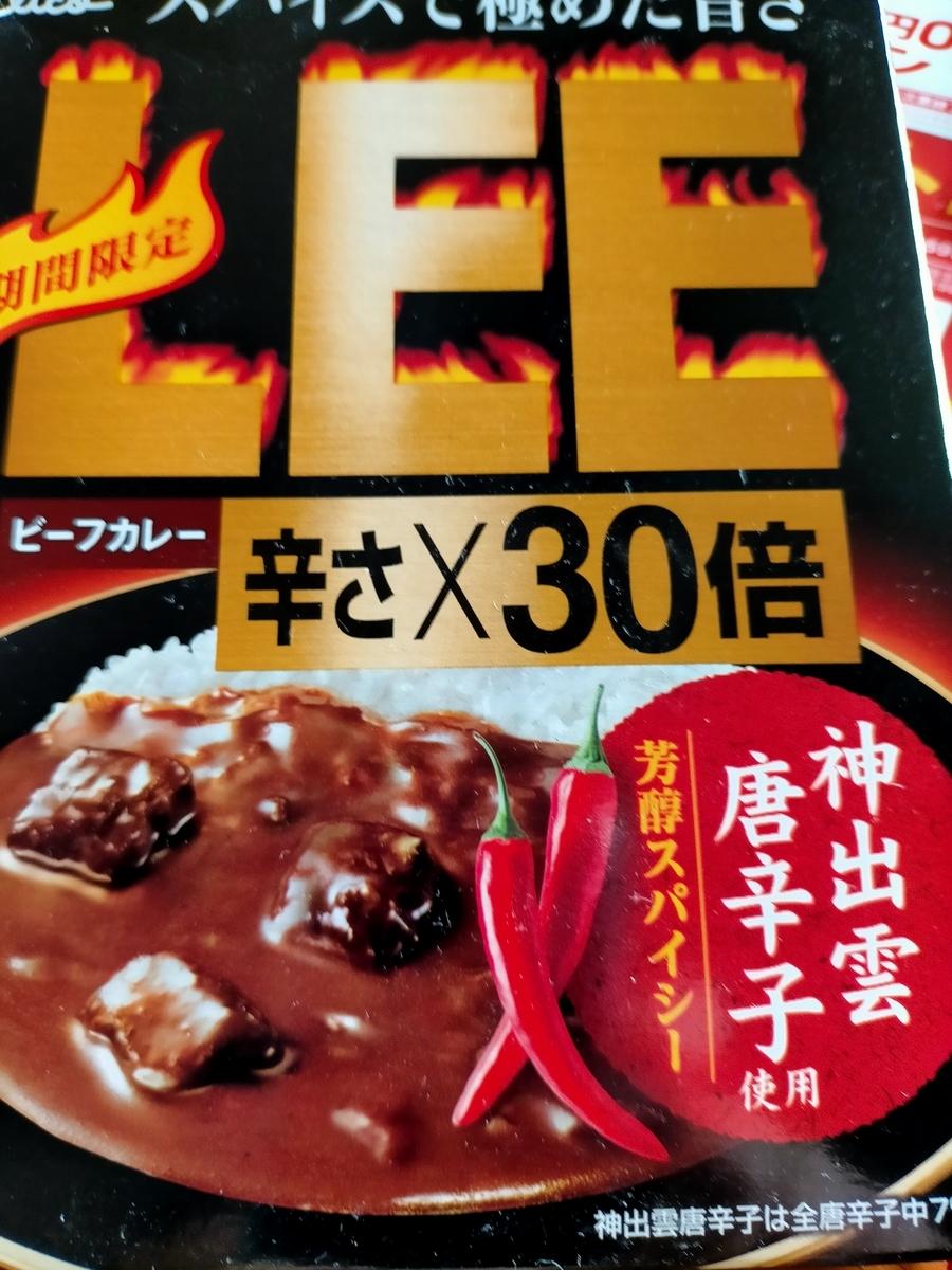 f:id:hide_kichi:20201012155138j:plain