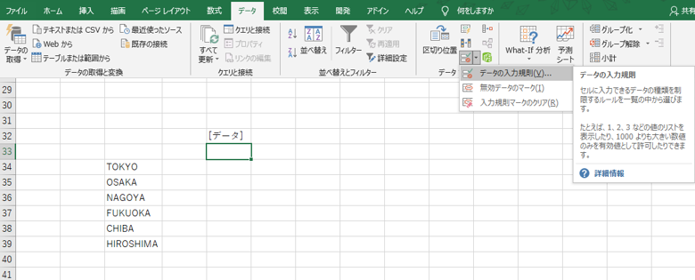 f:id:hide_kichi:20210408113415p:plain