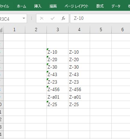 f:id:hide_kichi:20210409135521p:plain