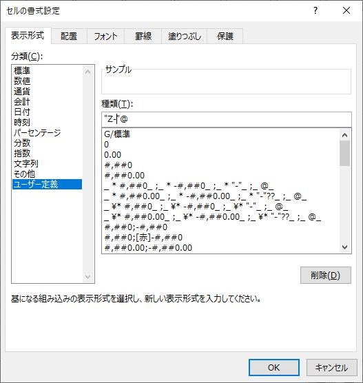 f:id:hide_kichi:20210409135905p:plain