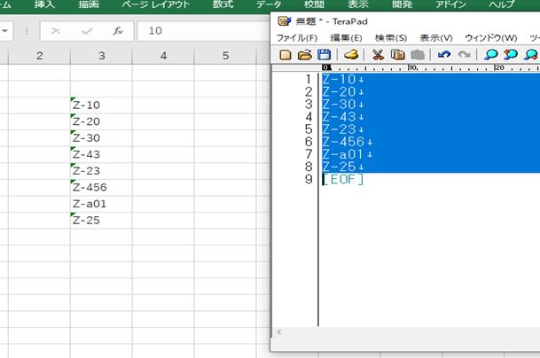 f:id:hide_kichi:20210409140008p:plain