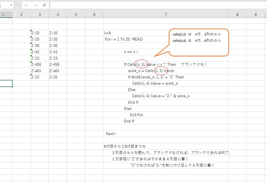 f:id:hide_kichi:20210409140754p:plain