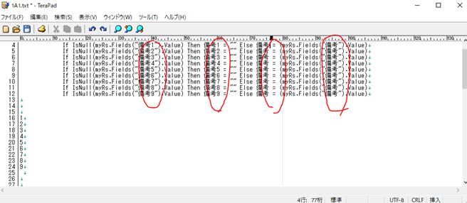 f:id:hide_kichi:20210805150525p:plain