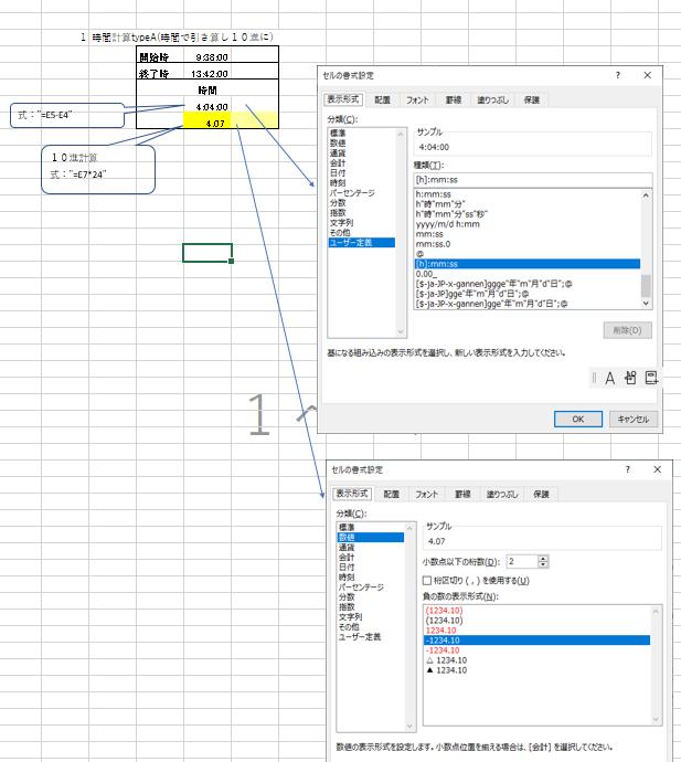 f:id:hide_kichi:20210819164316p:plain