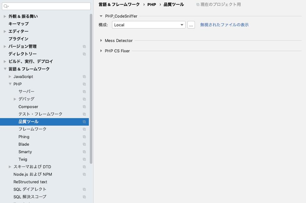 f:id:hide_san99:20200802191101p:plain