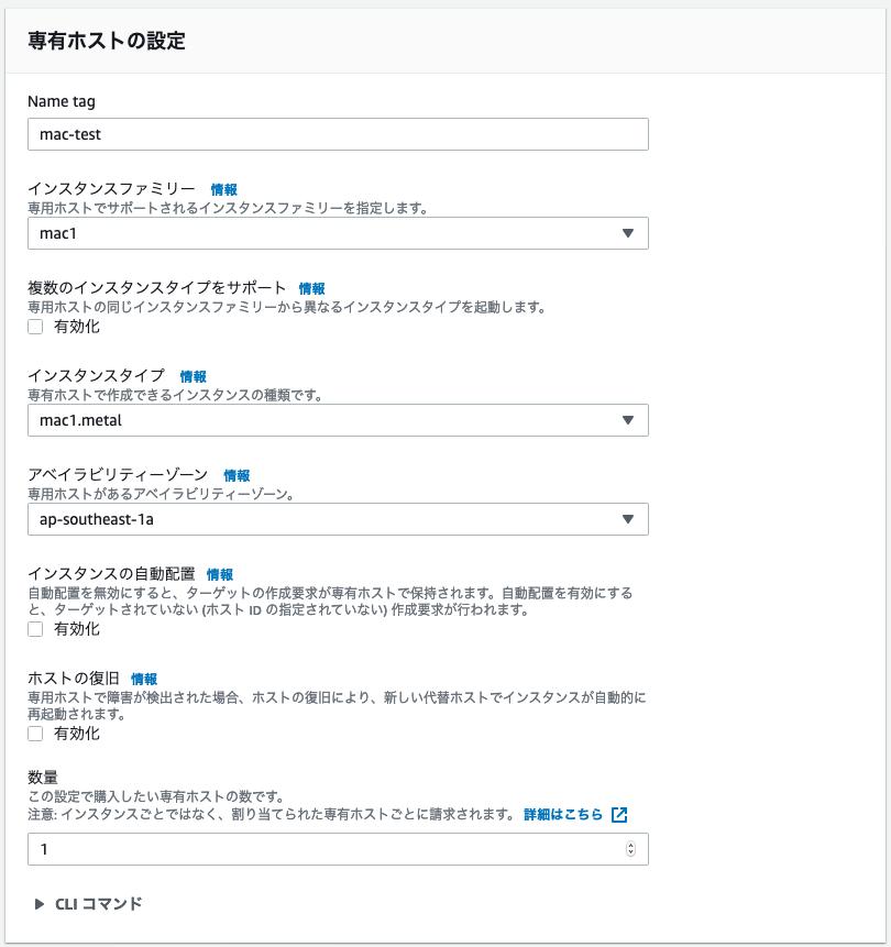 f:id:hide_san99:20201206090830p:plain