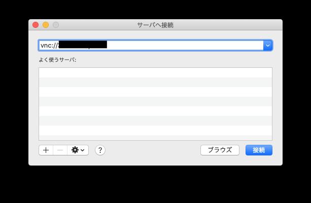f:id:hide_san99:20201206141237p:plain