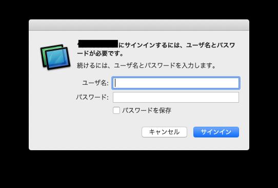 f:id:hide_san99:20201206151612p:plain