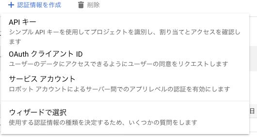 f:id:hide_san99:20210116165357p:plain