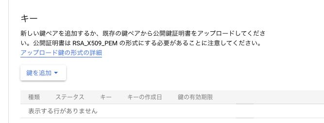 f:id:hide_san99:20210116165836p:plain