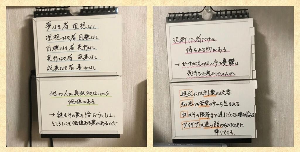 f:id:hideaki-nonaka52:20180130215540j:plain