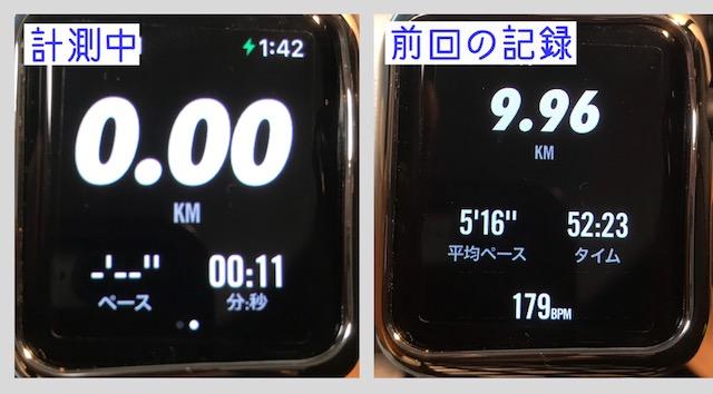 f:id:hideaki-nonaka52:20180220015000j:plain