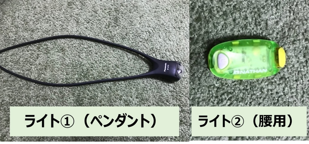 f:id:hideaki-nonaka52:20180220020912j:plain
