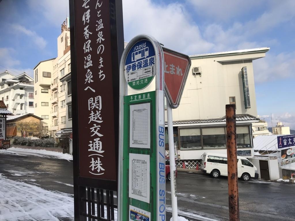 f:id:hideaki-nonaka52:20180227151114j:plain