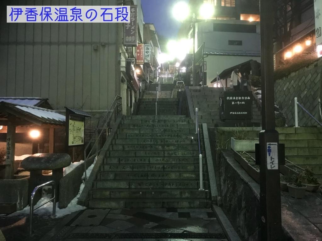 f:id:hideaki-nonaka52:20180227151642j:plain