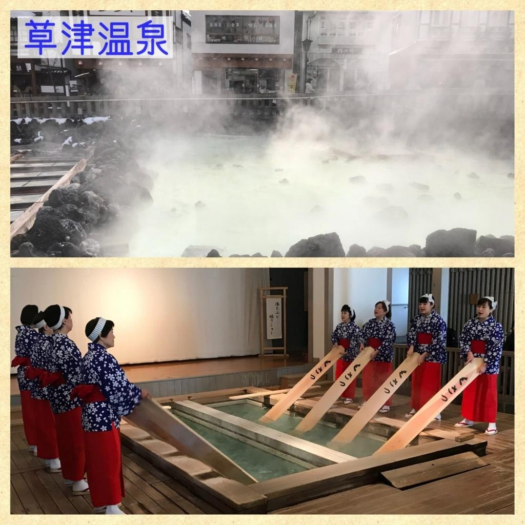 f:id:hideaki-nonaka52:20180227152151j:plain