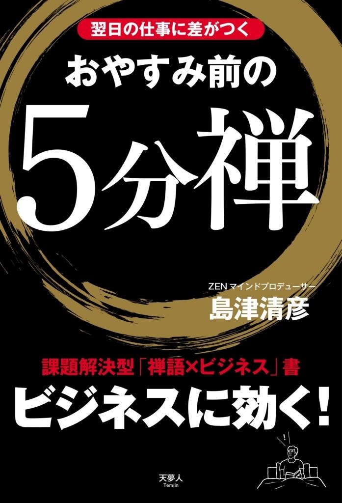 f:id:hideaki-nonaka52:20180306232118j:plain