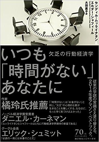 f:id:hideaki-nonaka52:20180331183134j:plain