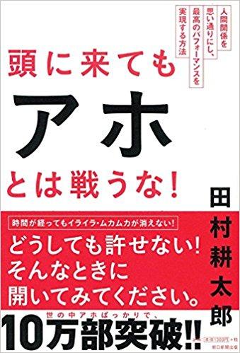 f:id:hideaki-nonaka52:20180430180343j:plain