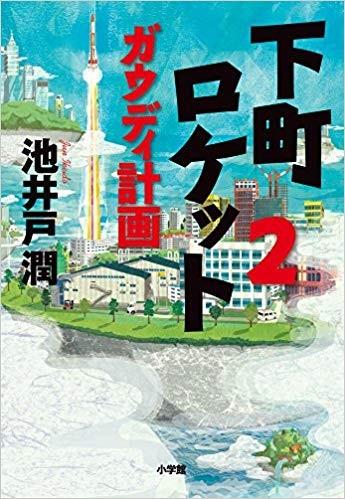 f:id:hideaki-nonaka52:20180930203537j:plain