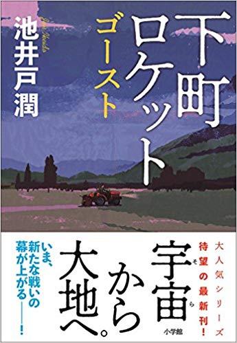 f:id:hideaki-nonaka52:20181011192432j:plain