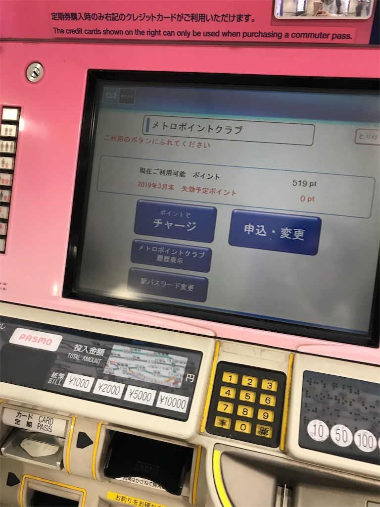 f:id:hideaki_kawahara:20180620003952j:image:w300