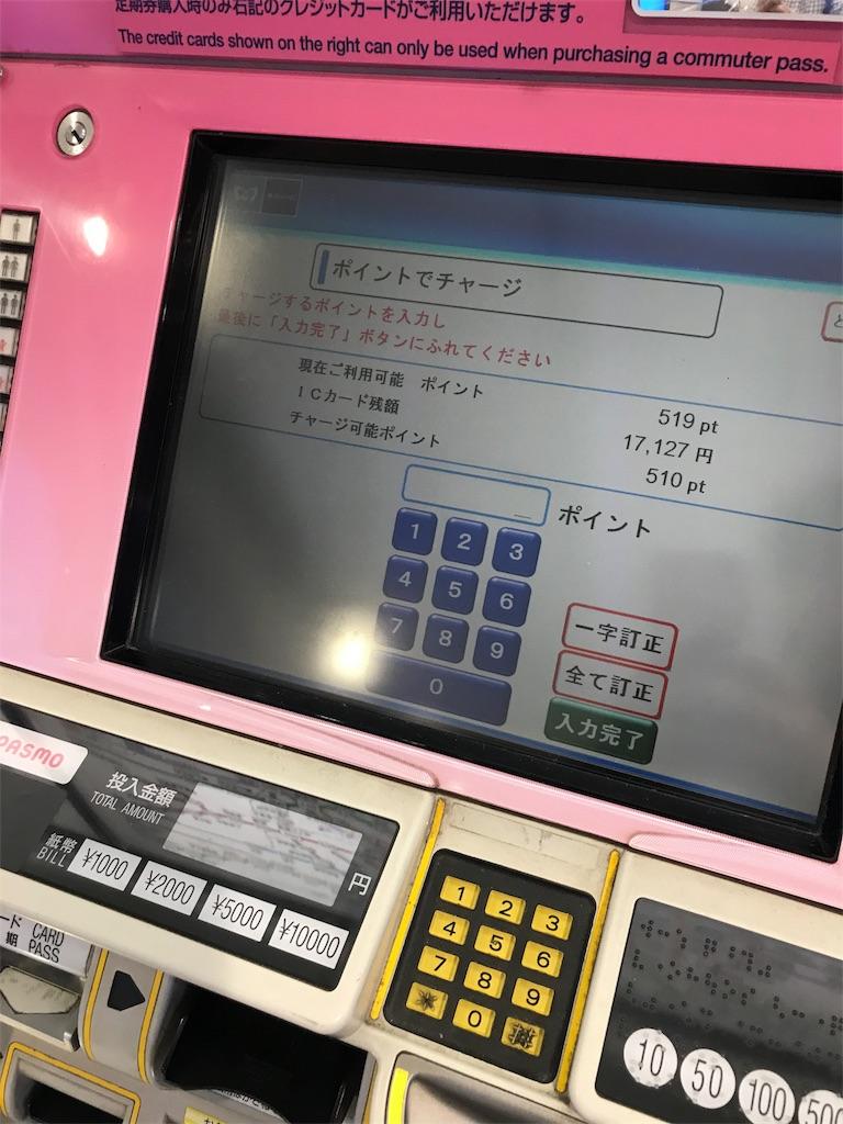 f:id:hideaki_kawahara:20180620004018j:image:w300
