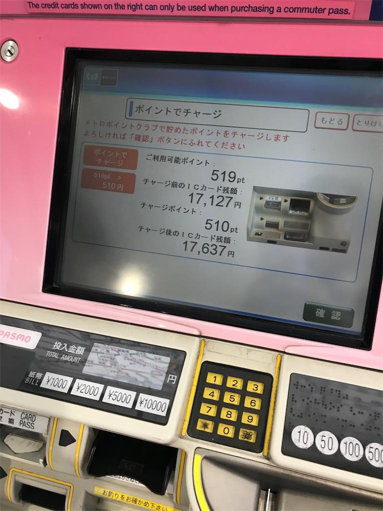 f:id:hideaki_kawahara:20180620004033j:image:w300