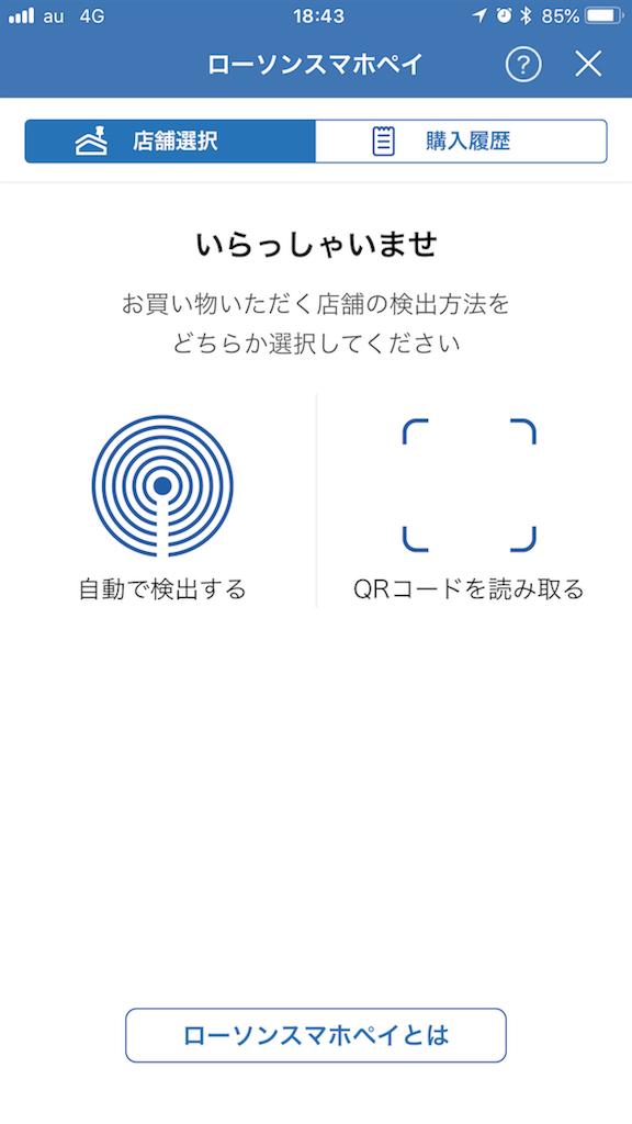f:id:hideaki_kawahara:20180704010447p:image