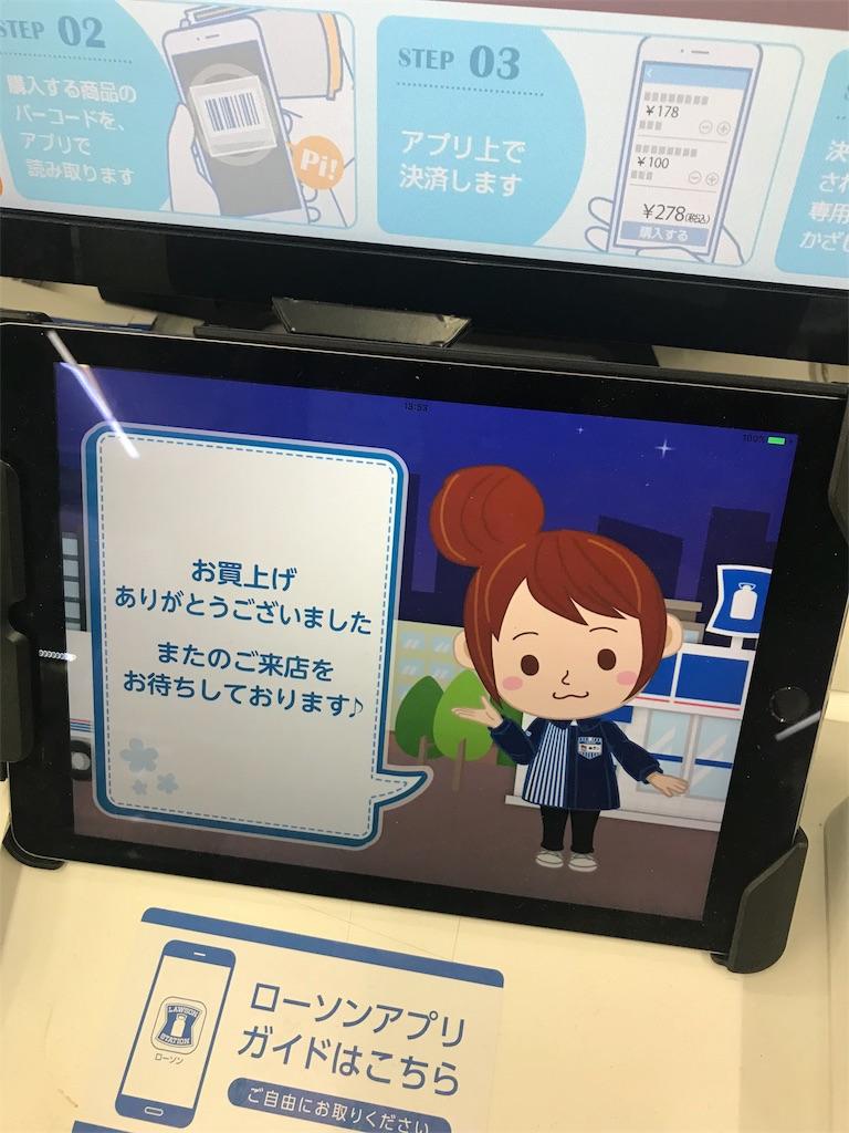 f:id:hideaki_kawahara:20180704010525j:image