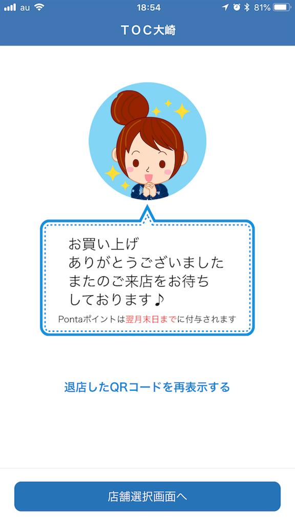 f:id:hideaki_kawahara:20180704010538p:image
