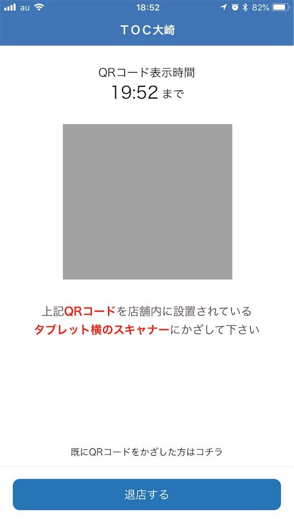 f:id:hideaki_kawahara:20180704010836j:image