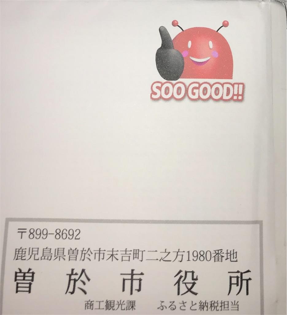f:id:hideaki_kawahara:20180802220901j:plain:w400