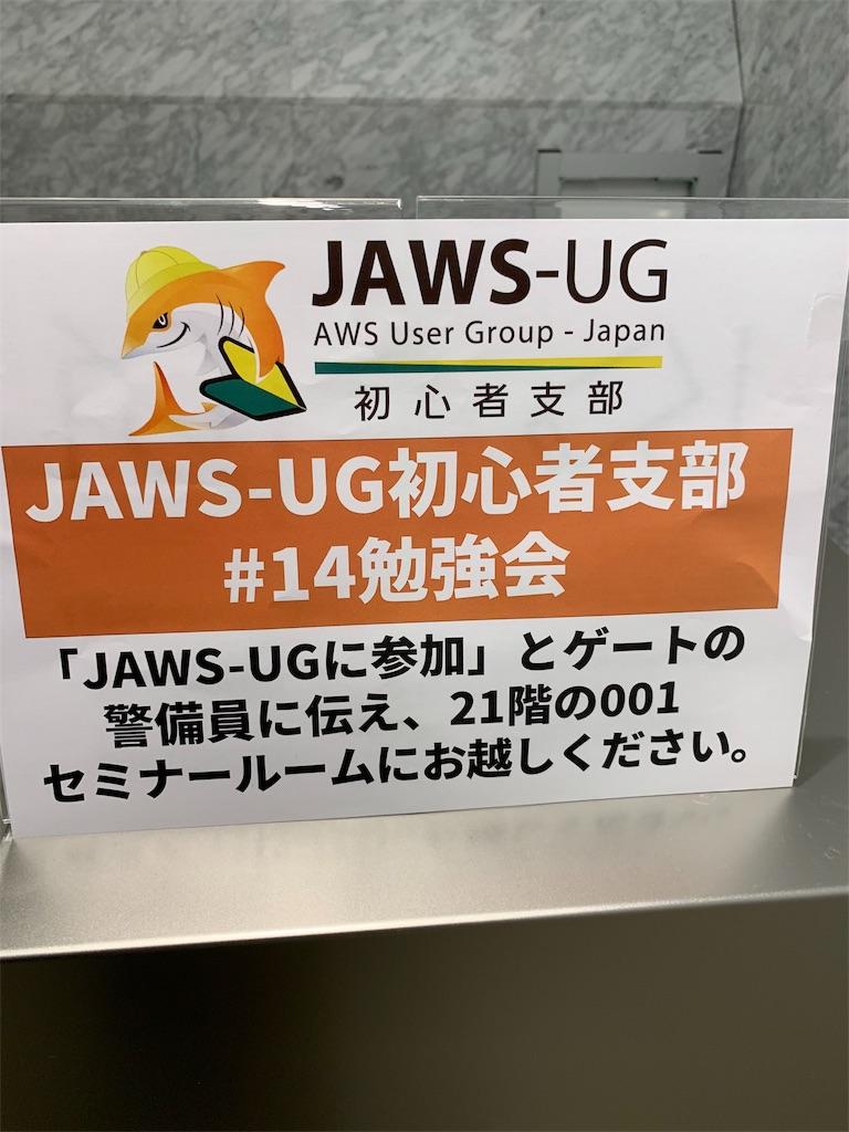 f:id:hideaki_kawahara:20181023081345j:image
