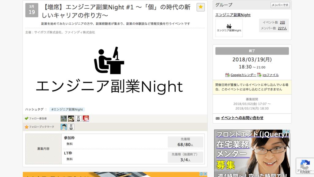 f:id:hideaki_kawahara:20181208235612p:plain
