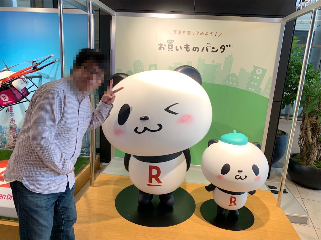 f:id:hideaki_kawahara:20181220024655j:plain